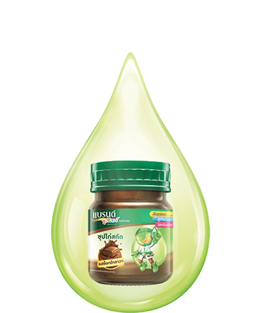 BRAND'S Junior alphaplus choccolava– Bottle 41ml