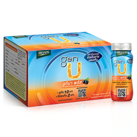 BRAND'S Gen U lutina plus – 8s x 100ml